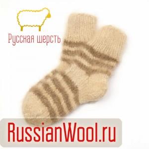 Как выбрать шерстяные носки.