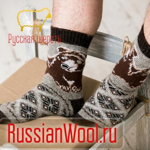 Носки шерстяные мужские с рисунком Медведь