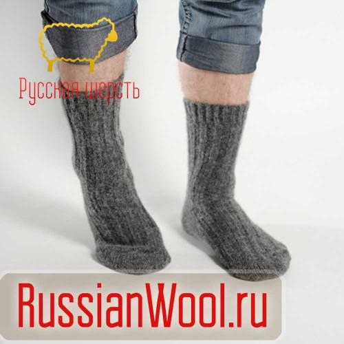 Носки шерстяные мужские Антрацит