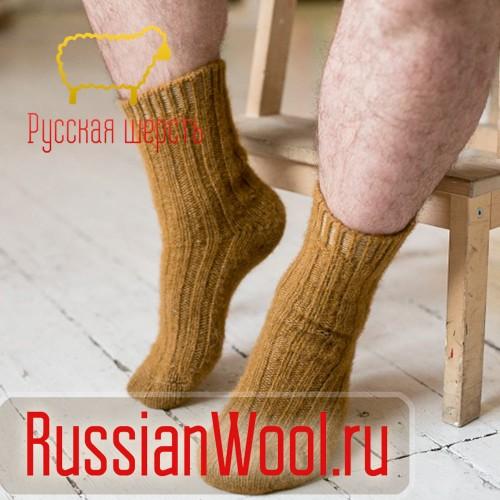 Носки шерстяные мужские Горчица