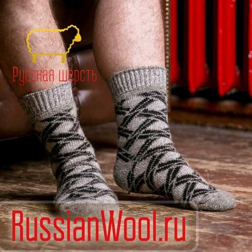 Носки шерстяные мужские плетенка