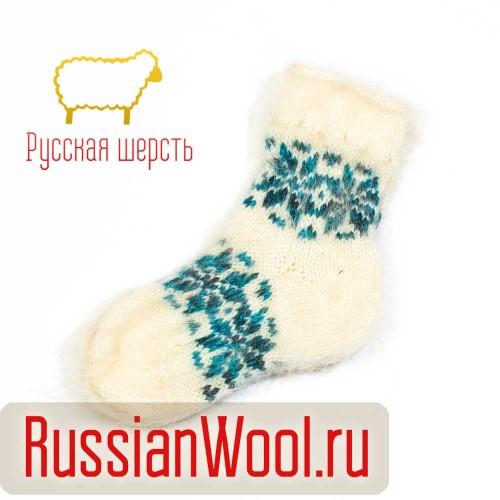 Носки детские шерстяные Снежинки