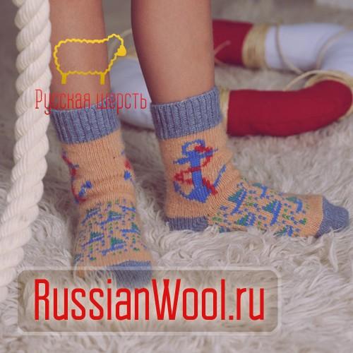 Носки вязаные шерстяные детские Юнга