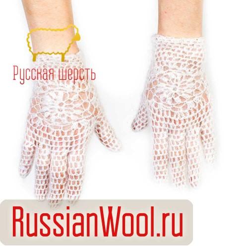 Перчатки женские пуховые Ажур