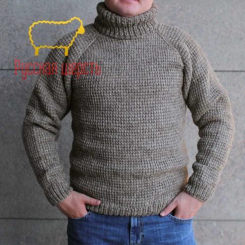 Свитер мужской шерстяной крупной вязки Урал