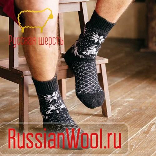 Носки шерстяные мужские олени черные