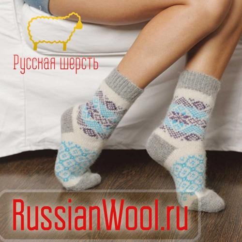 Носки шерстяные женские Зимнее Утро