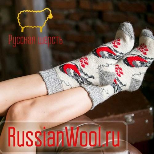 Носки шерстяные женские Снегири