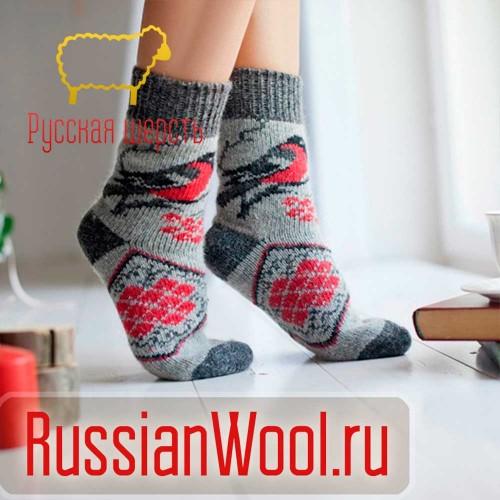 Носки шерстяные женские Снегири рябина