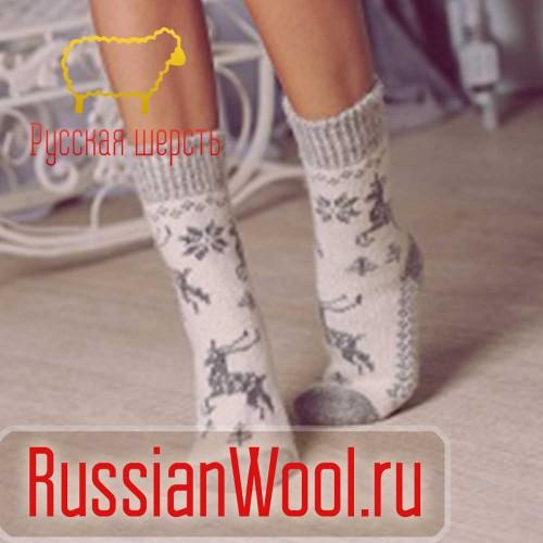Носки шерстяные женские Олени серые