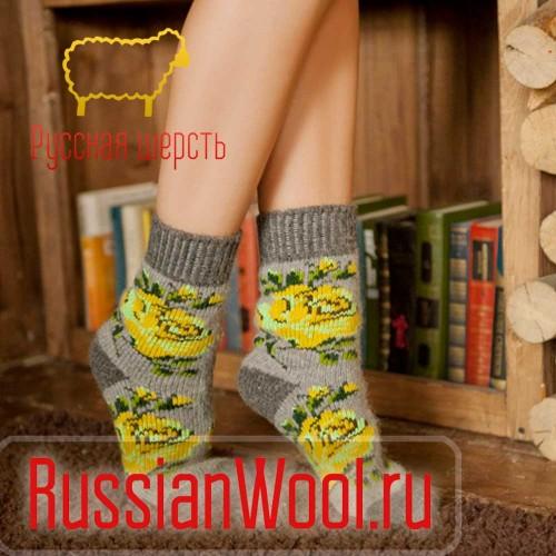 Носки шерстяные женские Желтая роза