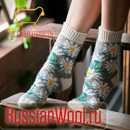 Носки шерстяные женские Ромишки